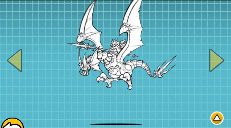 竜騎士バルス