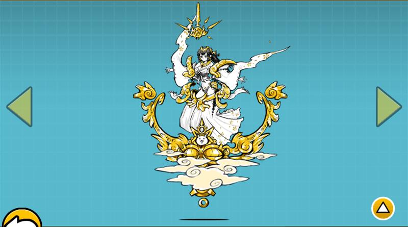 太陽神アマテラス
