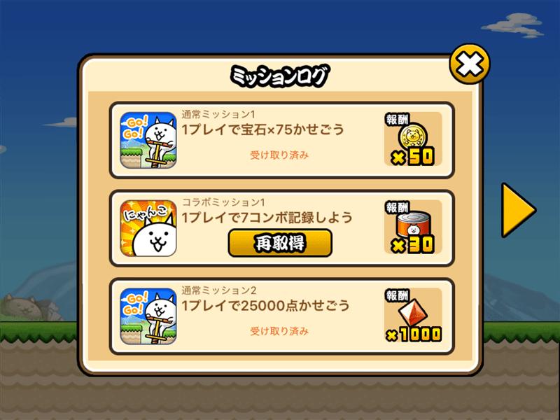 ネコ缶30個